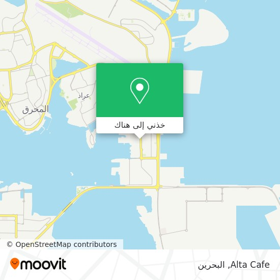 خريطة Alta Cafe