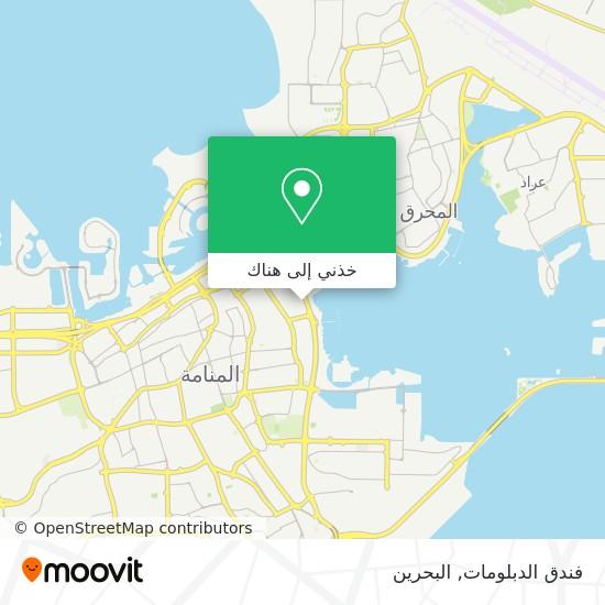 خريطة فندق الدبلومات