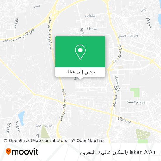 خريطة Iskan A'Ali (اسكان عالي)