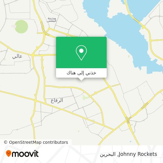 خريطة Johnny Rockets