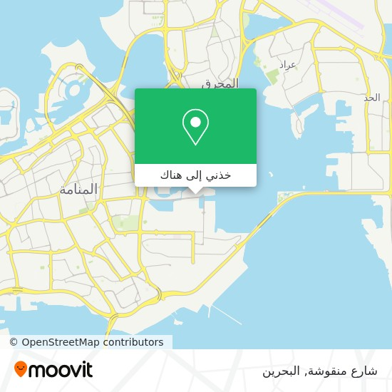خريطة شارع منقوشة