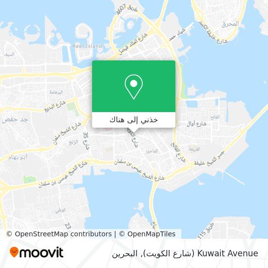 خريطة Kuwait Avenue (شارع الكويت)