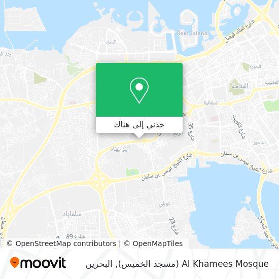 خريطة Al Khamees Mosque (مسجد الخميس)