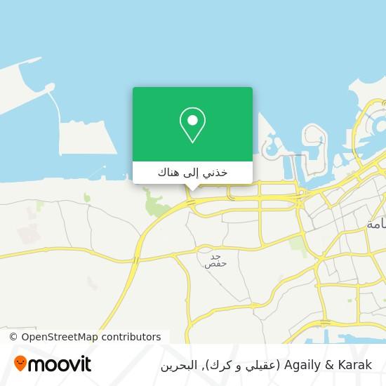خريطة Agaily & Karak (عقيلي و كرك)