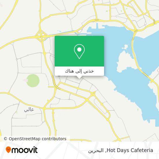 خريطة Hot Days Cafeteria