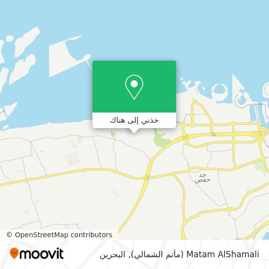 خريطة Matam AlShamali (مأتم الشمالي)