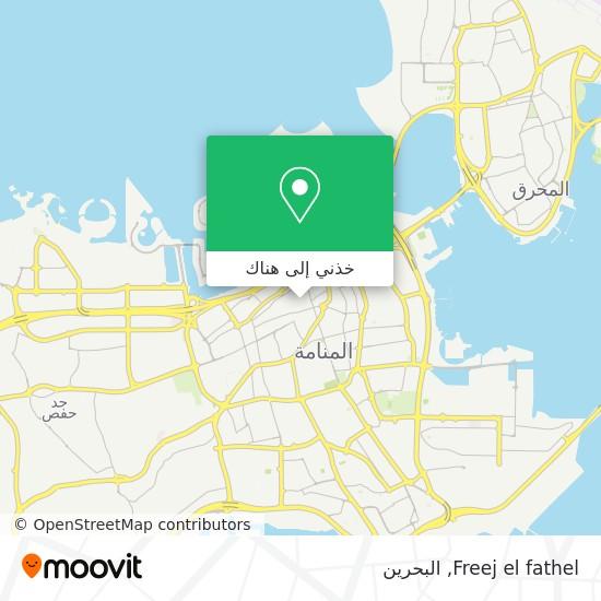 خريطة Freej el fathel