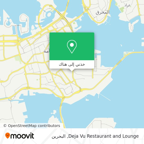 خريطة Deja Vu Restaurant and Lounge