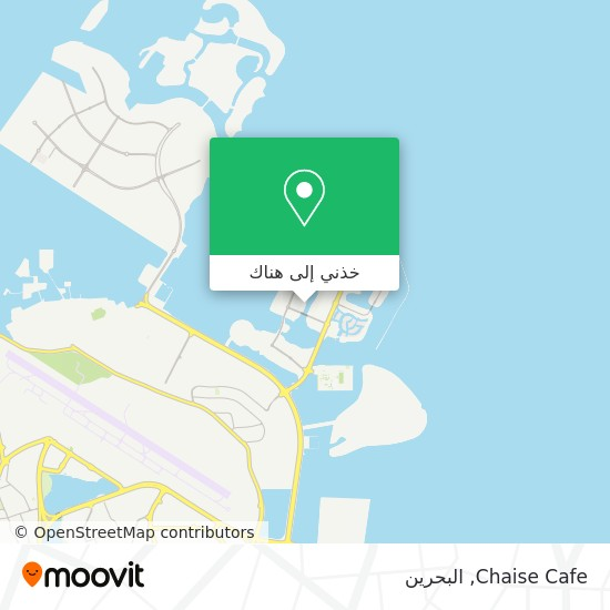 خريطة Chaise Cafe