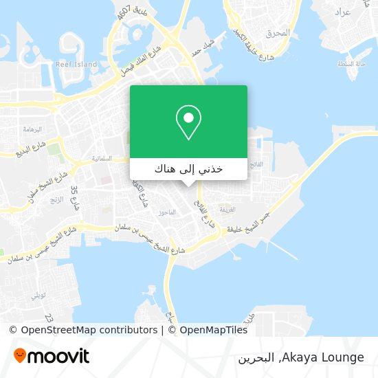 خريطة Akaya Lounge