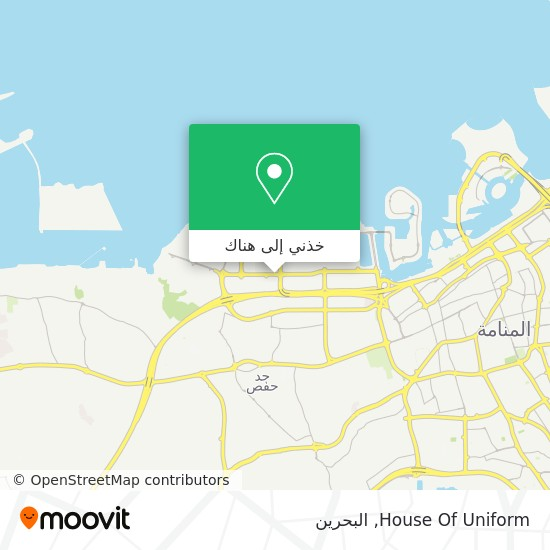 خريطة House Of Uniform