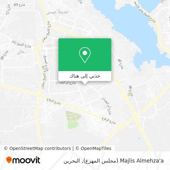 خريطة Majlis Almehza'a (مجلس المهزع)