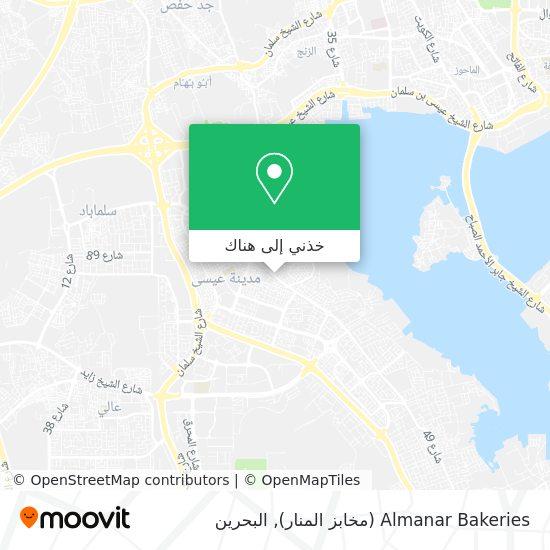 خريطة Almanar Bakeries (مخابز المنار)