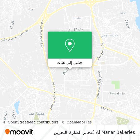 خريطة Al Manar Bakeries (مخابز المنار)