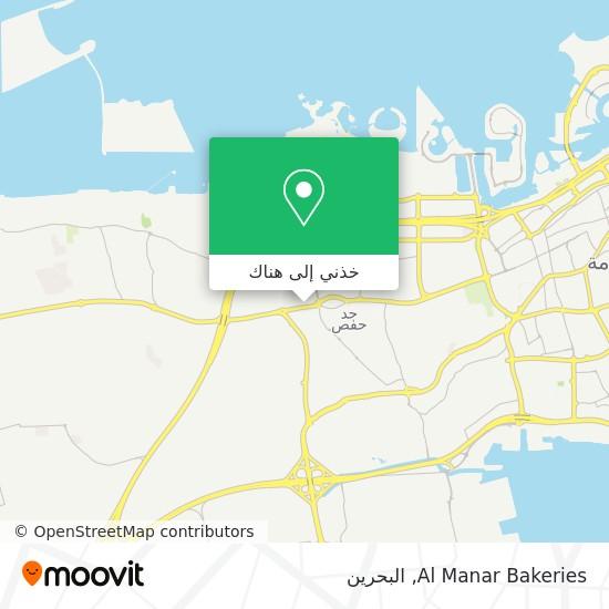 خريطة Al Manar Bakeries