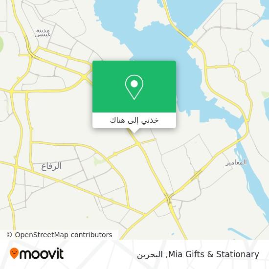 خريطة Mia Gifts & Stationary