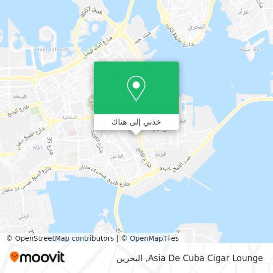 خريطة Asia De Cuba Cigar Lounge