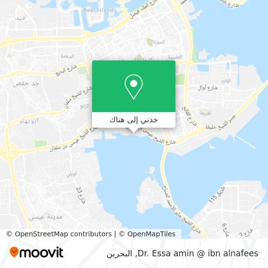 خريطة Dr. Essa amin @ ibn alnafees
