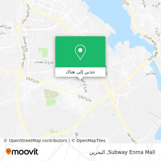 خريطة Subway Enma Mall