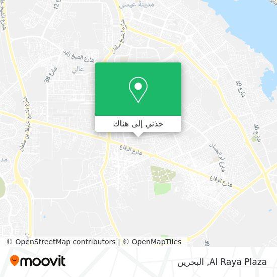 خريطة Al Raya Plaza
