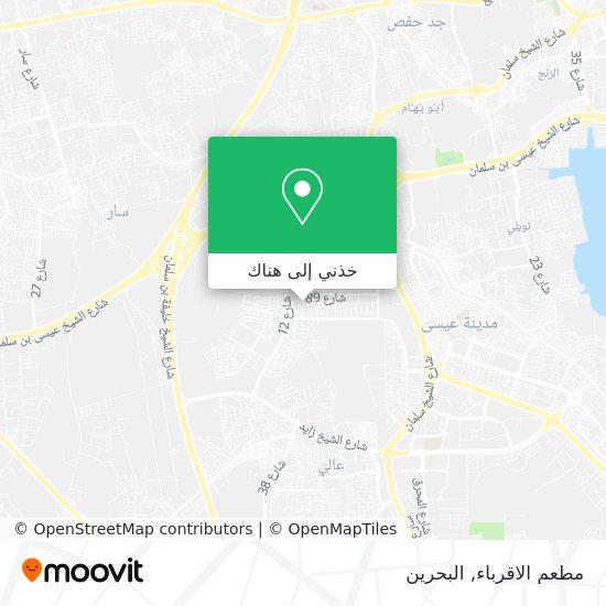 خريطة مطعم الاقرباء