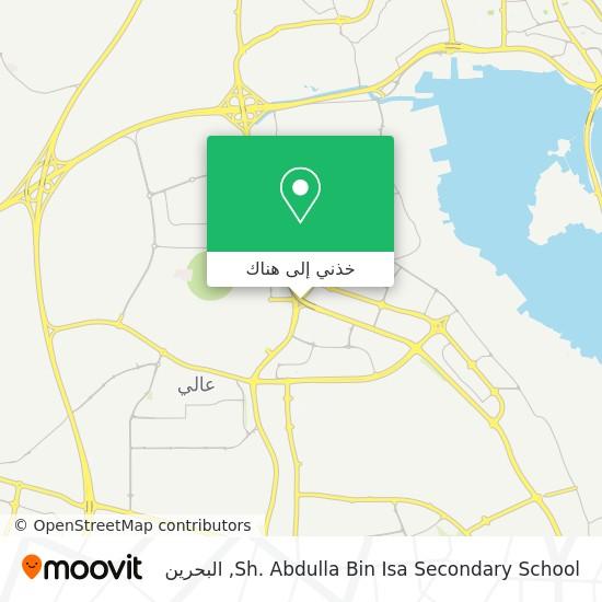 خريطة Sh. Abdulla Bin Isa Secondary School