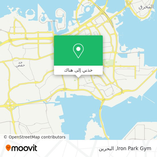 خريطة Iron Park Gym