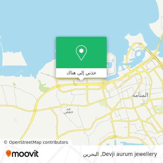 خريطة Devji aurum jewellery