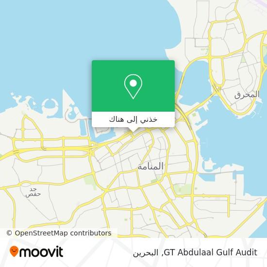 خريطة GT Abdulaal Gulf Audit