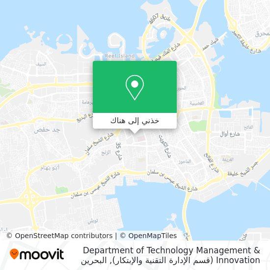 خريطة Department of Technology Management & Innovation (قسم الإدارة التقنية والإبتكار)