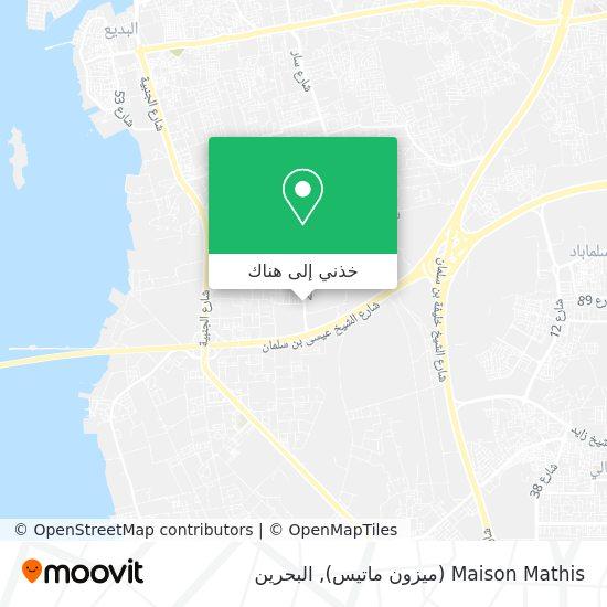خريطة Maison Mathis (ميزون ماتيس)