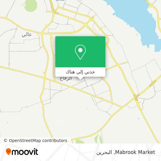 خريطة Mabrook Market