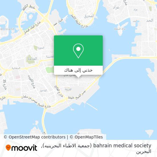 خريطة bahrain medical society (جمعية الاطباء البحرينيه)