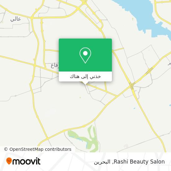 خريطة Rashi Beauty Salon