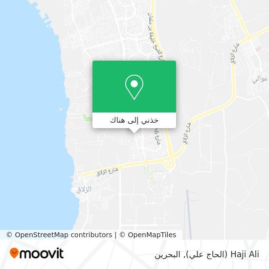 خريطة Haji Ali (الحاج علي)