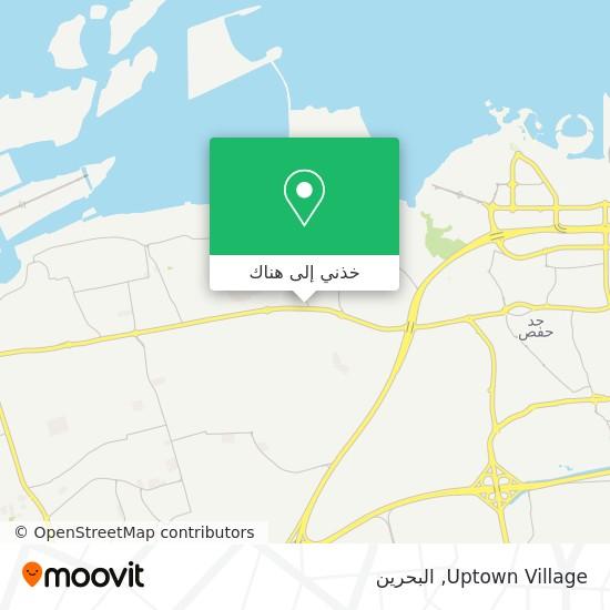 خريطة Uptown Village