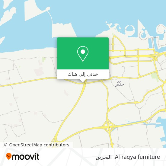 خريطة Al raqya furniture
