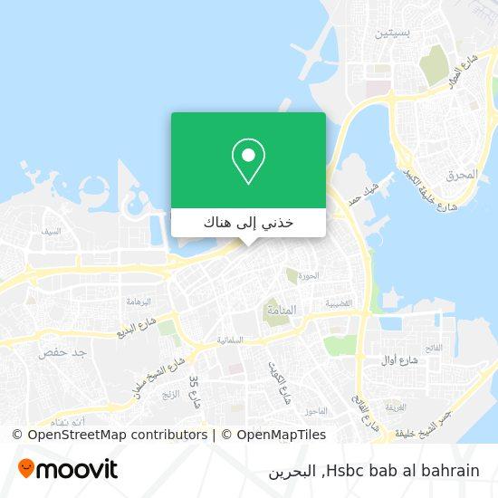 خريطة Hsbc bab al bahrain
