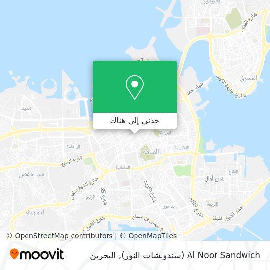خريطة Al Noor Sandwich (سندويشات النور)