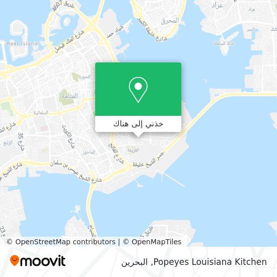 خريطة Popeyes Louisiana Kitchen