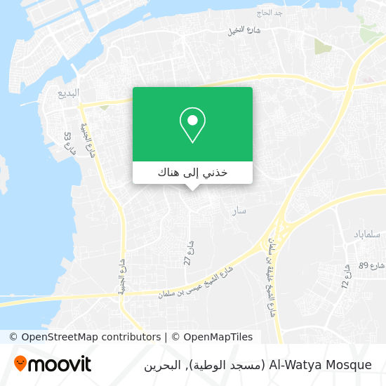 خريطة Al-Watya Mosque (مسجد الوطية)