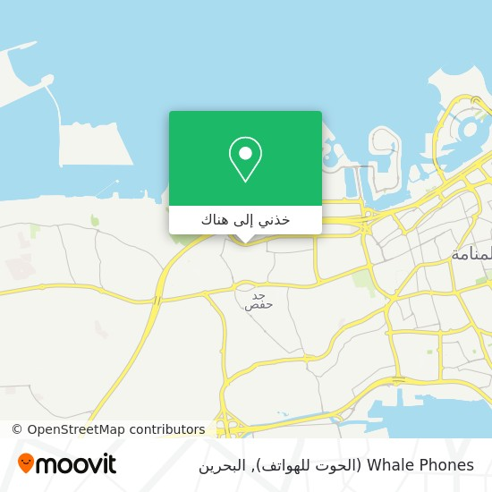 خريطة Whale Phones (الحوت للهواتف)