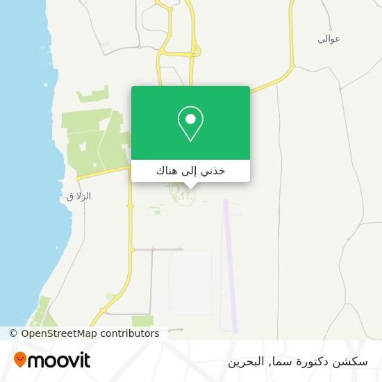 خريطة سكشن دكتورة سما