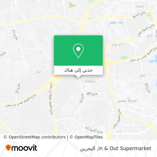 خريطة in & Out Supermarket