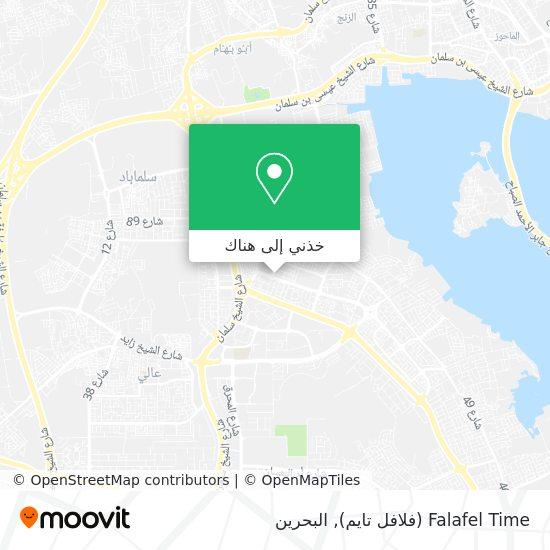 خريطة Falafel Time (فلافل تايم)