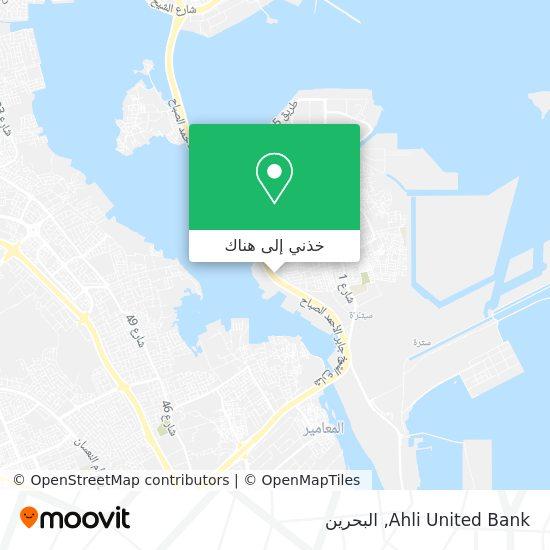 خريطة Ahli United Bank