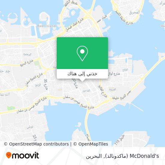 خريطة McDonald's (ماكدونالد)
