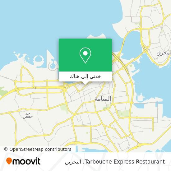 خريطة Tarbouche Express Restaurant