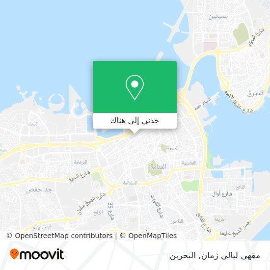 خريطة مقهى ليالي زمان
