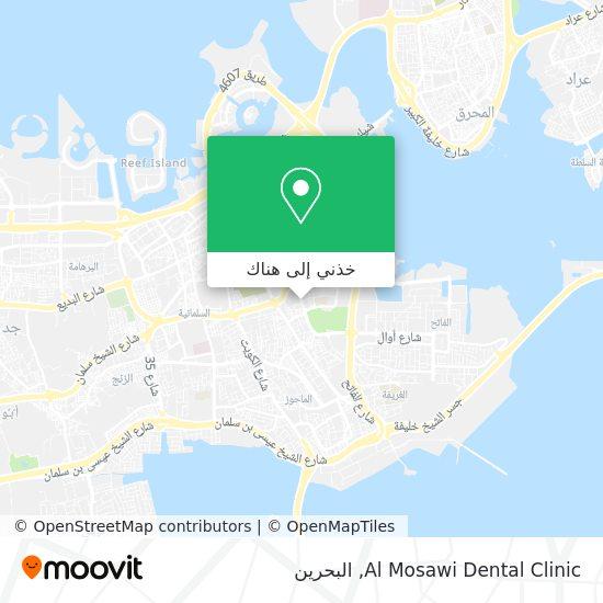خريطة Al Mosawi Dental Clinic